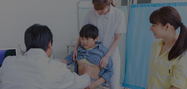 地域医療支援病院